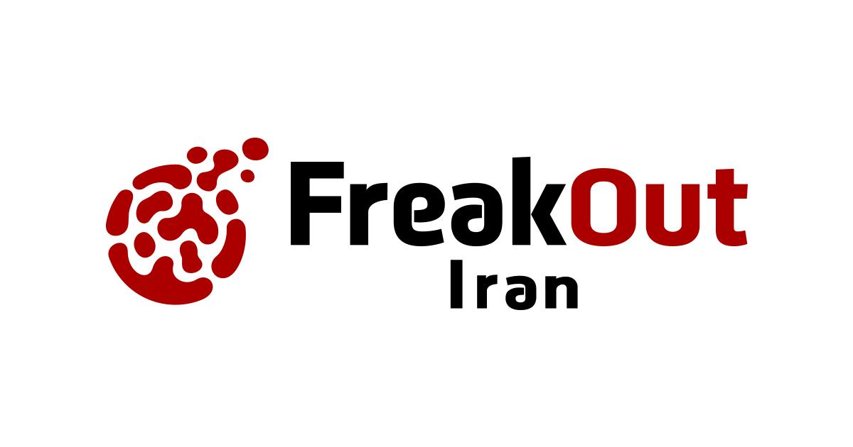 フリークアウトグループ、イラン...